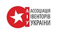Сооснователь Ассоциации Ивенторов Украины