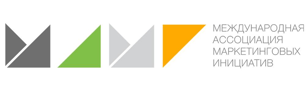 Член Международной Ассоциации Маркетинговых Инициатив